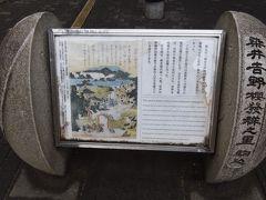 ●染井吉野桜記念公園  駒込駅前に「染井吉野桜記念公園」という小さな公園があり、その名のとおり、ここ駒込(当時はの地名は染井)は、江戸時代に有名な桜の品種「ソメイヨシノ」を生み出した地なんだとか。 その公園の様子はというと・・・まぁ普通なのでカット(笑)
