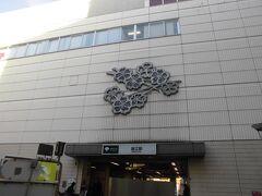 都営新宿線瑞江駅。ここが今回のスタート。