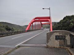真っ赤なシンボリックな橋