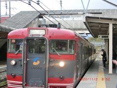 地元のしなの鉄道「御代田駅」からの出発ですがこのしなの鉄道はJRではないのでグリーンパスでは乗れないため別途切符購入します。