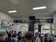 15:05 両津港到着 ツアー客で混雑、添乗員さん探しが大変