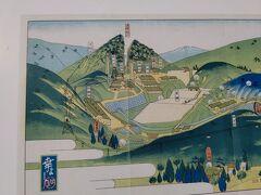 8:07 北沢浮遊選鉱場跡到着:近代遺産の象徴