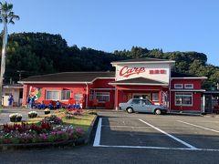 ホテルを出て油津に。駅に行くと思いっきり広島カープでびっくりした。広島東洋カープが秋季と春季のキャンプを行っているということもあり、「カープ油津駅」という愛称で親しまれているそう。