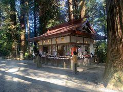 高千穂神社。