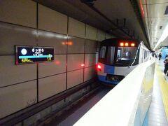 でも、さっぽろ駅で降りた。 地下鉄の駅名は、なぜかひらがな。