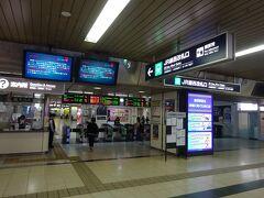 地下街のレイアウト、覚えてました(笑) サクサクとやってきた札幌駅の改札口。ここから電車に乗ります。  【その3】につづく