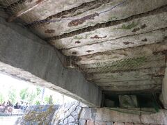 中橋の下側