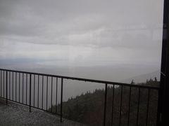 田茂山頂付近での写真。