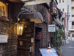 神保町は路地裏に入ると昔ながらのお店があって面白いですね。  ラドリオのすぐ近くのミロンガ 喫煙可だったのが残念  これからも長く営業を続けてほしいですね