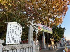 さらに歩いて大鳥神社です。