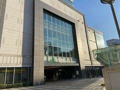 500m弱、バラロードに沿って歩いて行くと大塚駅です。