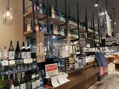 お寿司屋さんは11時開店なので、1時間弱時間がある。JR新潟駅すぐのCoCoLo新潟の西館に「ぽんしゅ館」があり、利き酒コーナーがあり9時から空いているとの情報を見つけて朝日本酒に向かうが、休止中の看板を見て諦める。