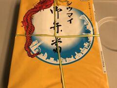 崎陽軒 (新幹線新横浜駅下りホーム10号店)