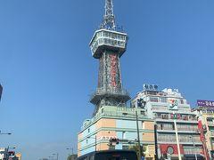 大分市から別府に行き、海岸沿いの国道に別府タワーがあった。