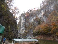 ダイナミックな景観美を味わう事が出来ました。男岩と女岩。