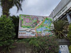 自宅から2時間半で熱川バナナワニ園へ到着。 本園の駐車場は満車の表示があったので、分園の駐車場に停めました。