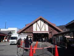 箱根登山鉄道で、強羅駅に到着。 秋晴れの、雲ひとつない青空です。