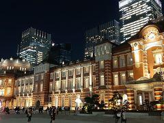 東京駅のライトアップも輝いています。