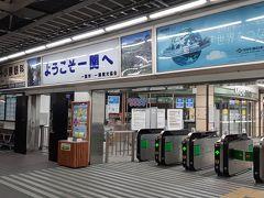 一ノ関駅には、22:53到着しました。