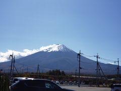 山頂の雲が少なくなってきました。