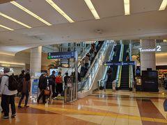 ◆旅行本編 ▽11月3日(火) 1日目 夜勤明けの職場から羽田空港第2ターミナルへ直行。