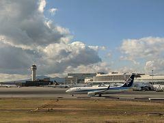新千歳空港に着陸しました。