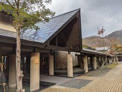 しこつ湖 鶴雅リゾートスパ 水の謌(うた)に到着しました。
