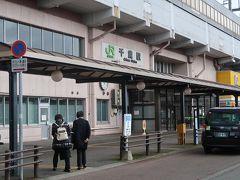 千歳駅から鉄道で小樽へ向かいます。