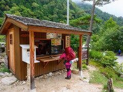 中房温泉で登山カードを提出し登山開始。