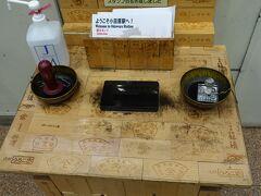 小田原駅に着きました。このスタンプ台、蒲鉾の板でできています。