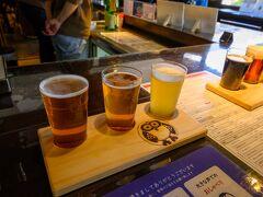 常陸野ネストビール飲み比べ。