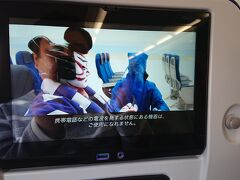 歌舞伎がテーマの機内安全ビデオは何度見ても楽しめます。