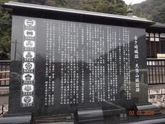 翌朝、敦賀最終日の始まりは、金崎宮から。ホテルに荷物を預け、バスで金崎宮近くまで来ました。