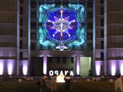 18:00 大阪市役所 松井さん吉村さんお疲れ様でした。2回も負けちゃったね そしてお父さんお疲れ様でした。 次は何処に行く?