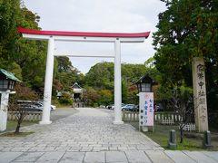 日頃の運動不足を解消しようとウォーキングで北鎌倉駅から来ましたが、結構ありました鎌倉宮。ゆっくり紅葉の写真を撮りながらなどとのんびり考えていたのですが、かなり必死で歩くことになってしまいました(笑)