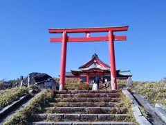 元宮は駒ヶ岳の山頂にあります。
