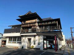 なんだか歴史のありそうな和菓子屋さんがありました。
