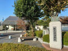 さらにその先には「板谷波山」の記念館があります。