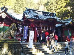 箱根神社へ。