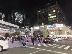 新橋駅まで歩いてやってきました。 このビルのお店を数店舗歩き回り、値段比較して目的のものを入手。 ・・・金券ショップです。