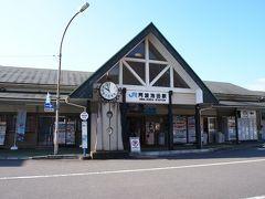 車を近くのショッピングセンターに停め、ボンネットバスツアーの集合場所  阿波池田駅に来ました