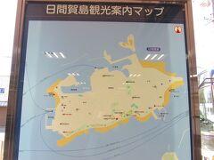河和駅の柱にあった日間賀島マップ。 師崎港の高速船乗り場待ち合い(お土産屋さんあり)に、日間賀島の地図や時刻表が置いてあります。 師崎港の切符売り場はクレカOK(日間賀島は現金のみ)。 カーフェリーは師崎港から日間賀島北港、篠島にそれぞれ出ています。