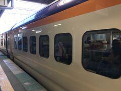 東京駅から朝早く山形新幹線のつばさに乗り込みます。山形に向けて出発進行です。