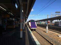 2時間後に米沢に到着。