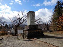 戊辰戦争、その後勃発した西南戦争で戦死したで亡くなった(薩摩軍の義勇軍として参戦)米沢藩士の招魂碑。 ともに賊軍として戦ったため、靖国神社には入れないのでしょう。