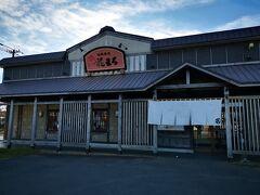 ということで、場所は変わって根室の回転寿司屋「花まる」。