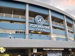 無事にZOZOマリンスタジアムへ到着!  前回の旅行記で『今シーズン初にして最後の野球観戦』としていたのに、やっぱり観に来てしまいました(^_^;)
