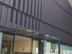 大仏より美術館が近いので、スイミーで有名なレオ・レオーニ展に先に立ち寄ろう。 2年前にリニューアルしたのに、コロナ禍で踏んだり蹴ったりですね。