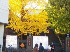 歩いて5分の乗蓮寺、徳川家の家紋が門にあります。 8代将軍吉宗のとき、鷹狩の際の休憩所に指定されるなど、関連する文化財を所有しています。