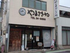 上田駅まで帰り、名物おやきをいただきに。